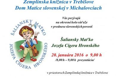 Šaliansky Maťko  2016 pozvanka